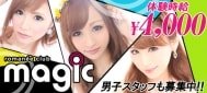 romane'e club magic〜マジック〜